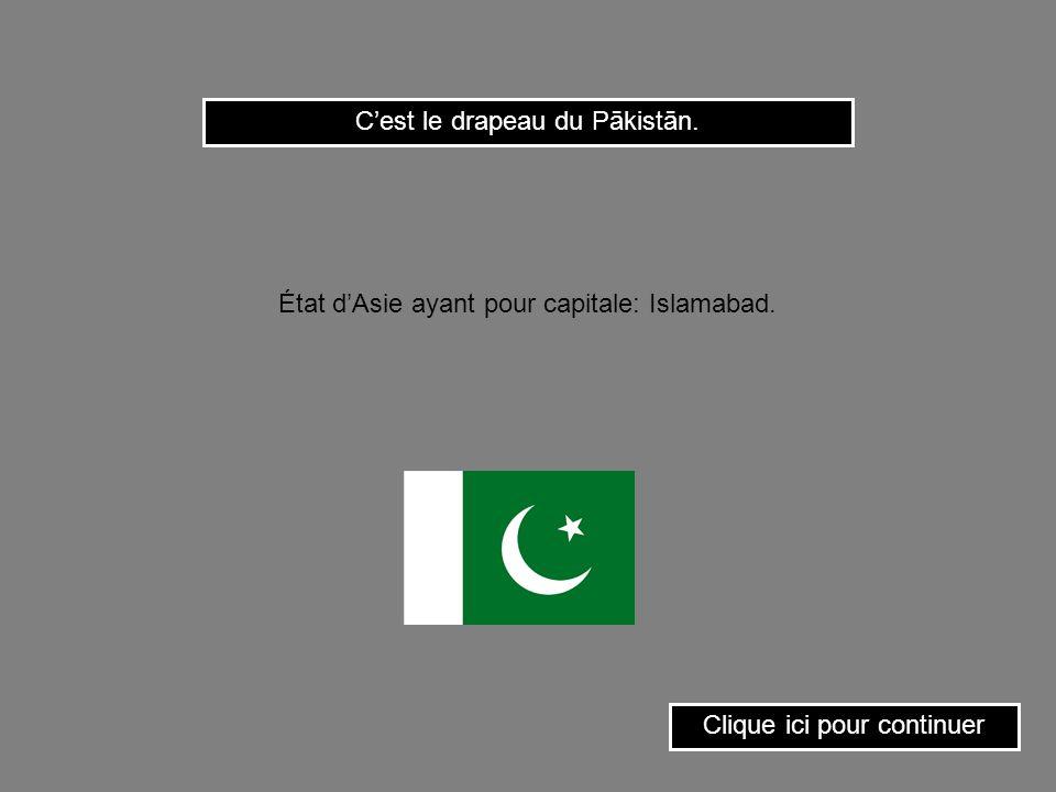Clique sur le drapeau de la Mauritanie. État dAfrique ayant pour capitale: Nouakchott.