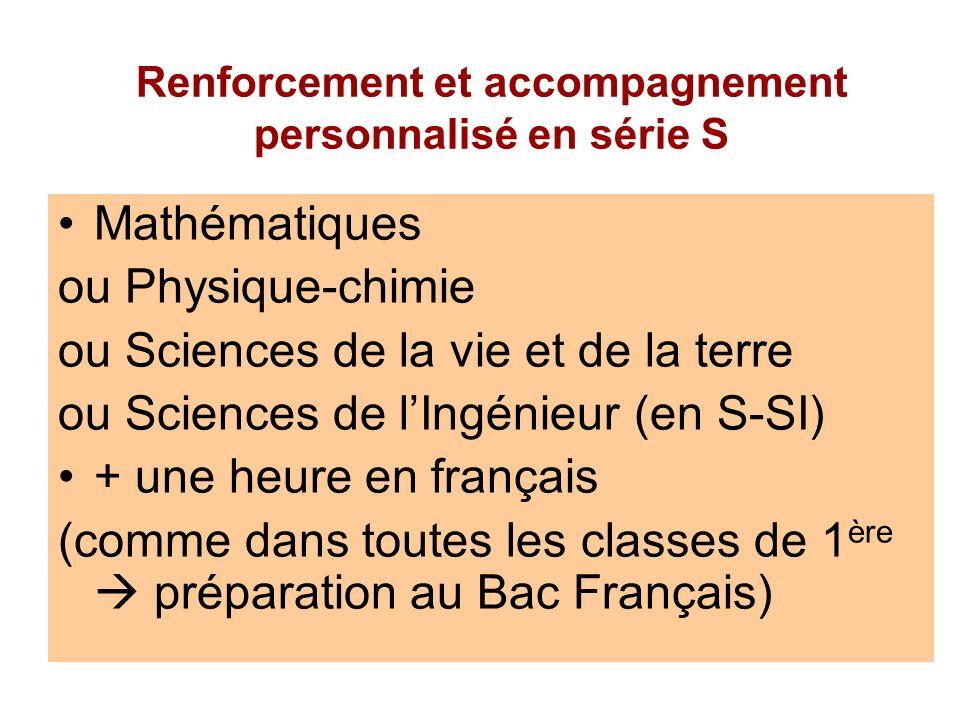 Renforcement et accompagnement personnalisé en série S Mathématiques ou Physique-chimie ou Sciences de la vie et de la terre ou Sciences de lIngénieur