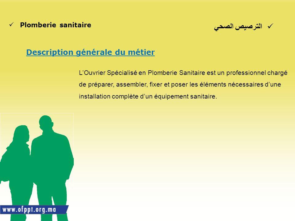الترصيص الصحي Plomberie sanitaire Description générale du métier LOuvrier Spécialisé en Plomberie Sanitaire est un professionnel chargé de préparer, a