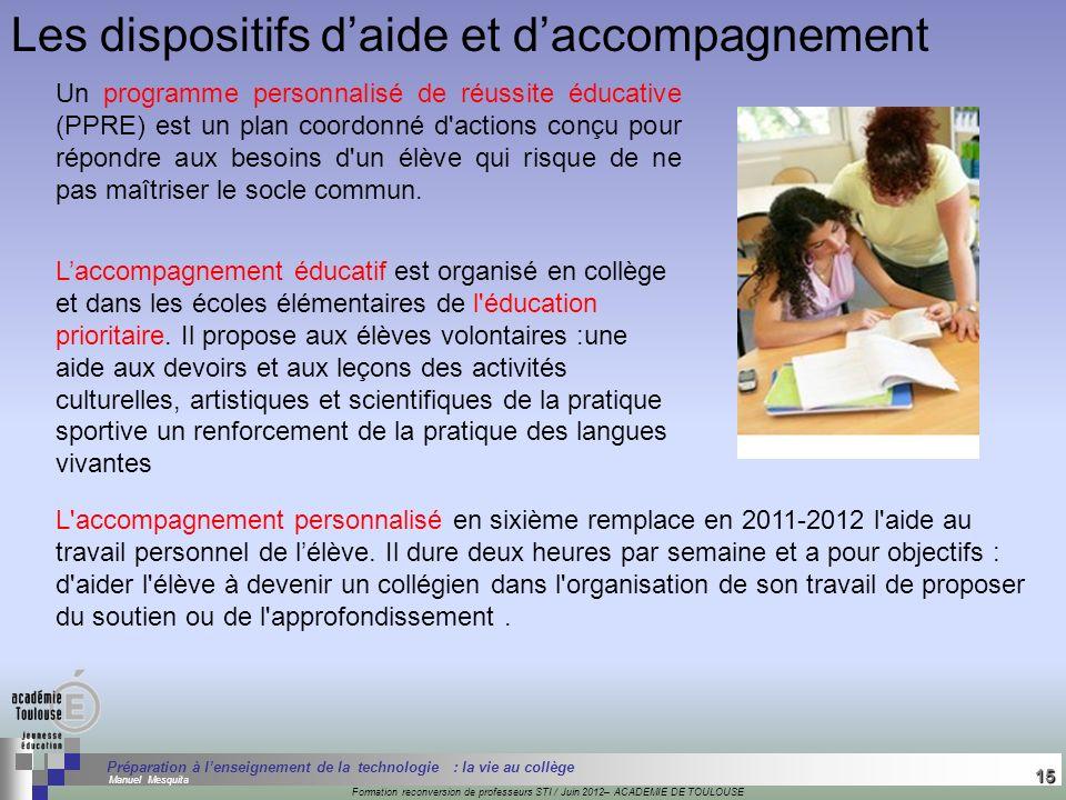 15 Séminaire « Définition de Produits » : méthodologie de définition dune pièce GREC INITIALES Formation reconversion de professeurs STI / Juin 2012–