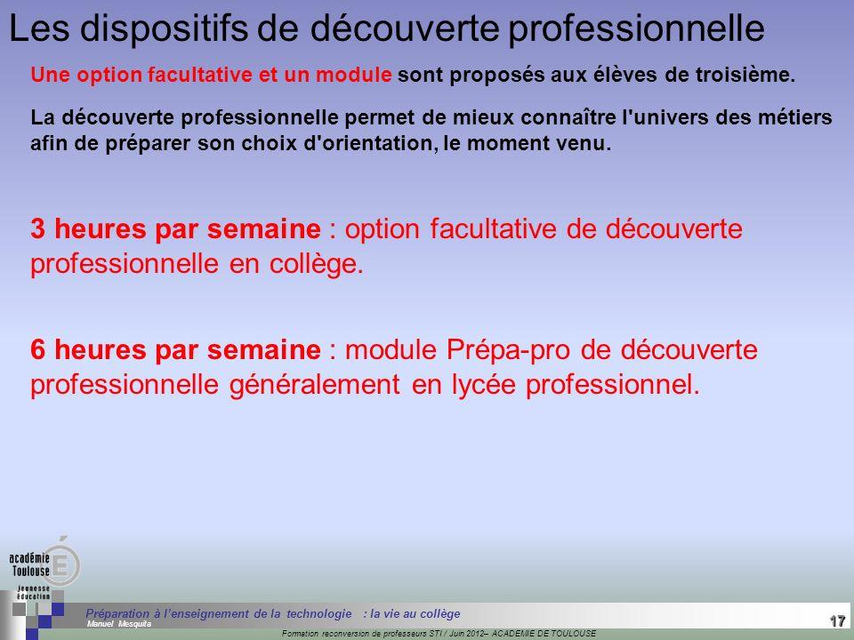 17 Séminaire « Définition de Produits » : méthodologie de définition dune pièce GREC INITIALES Formation reconversion de professeurs STI / Juin 2012–