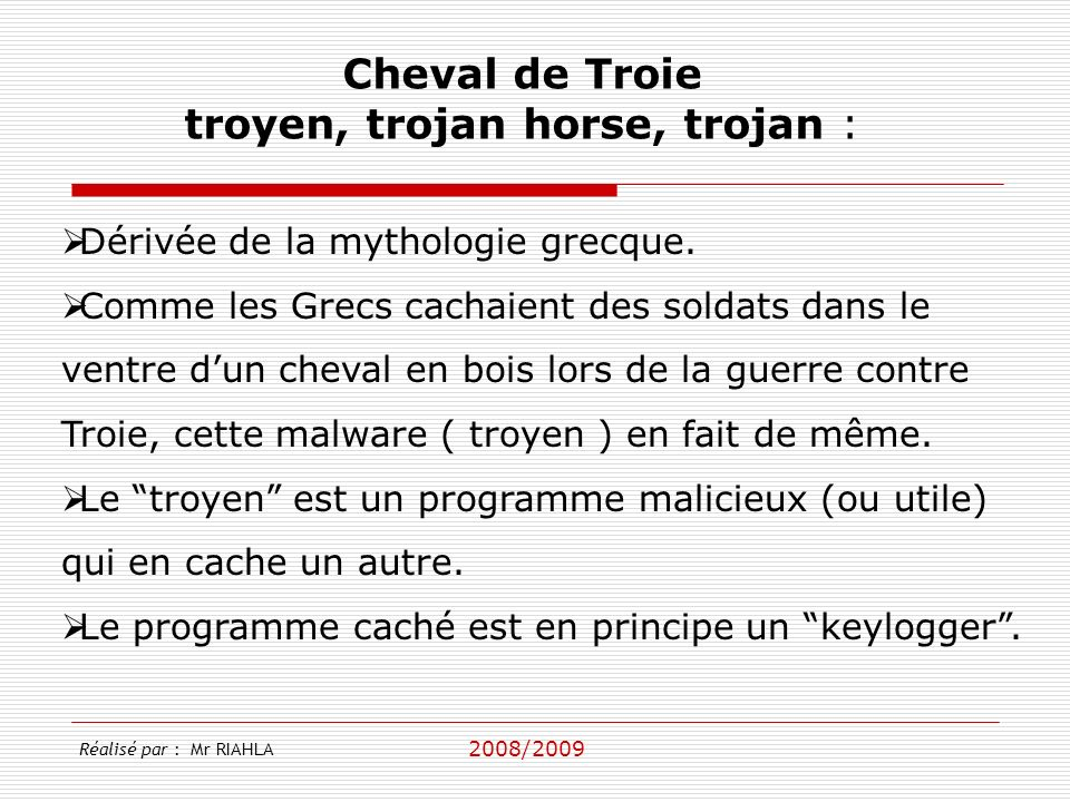 2008/2009 Dérivée de la mythologie grecque.