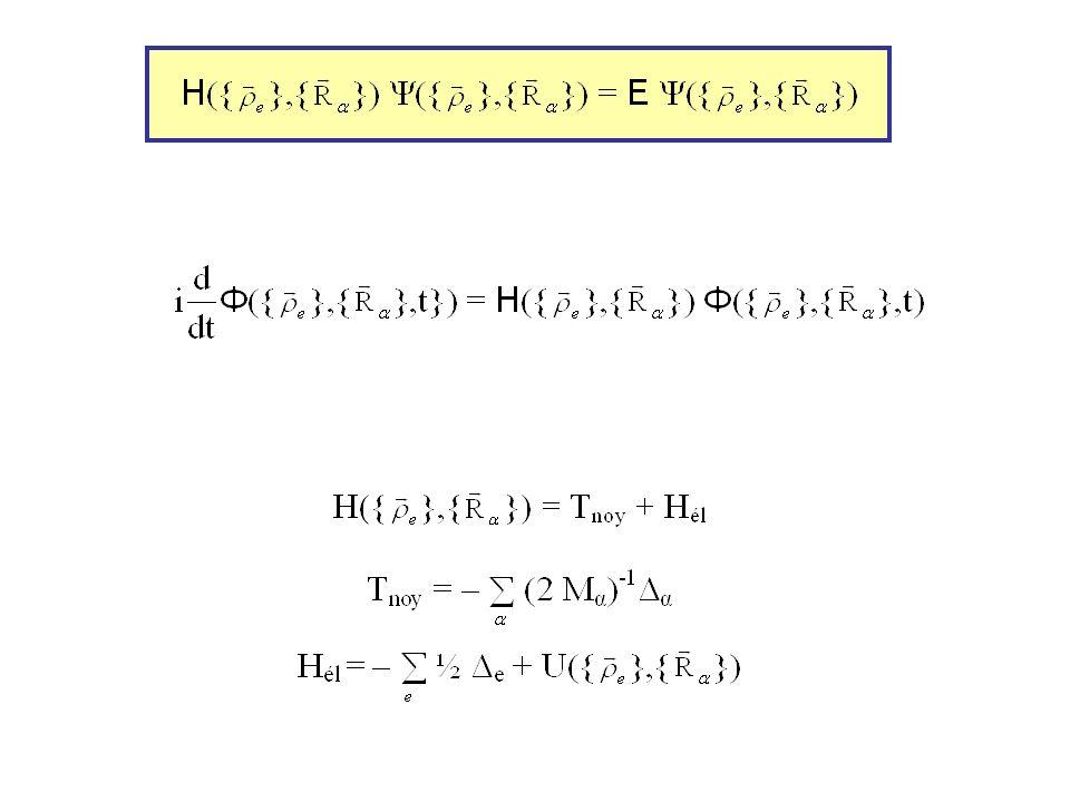 m e /M < 2000