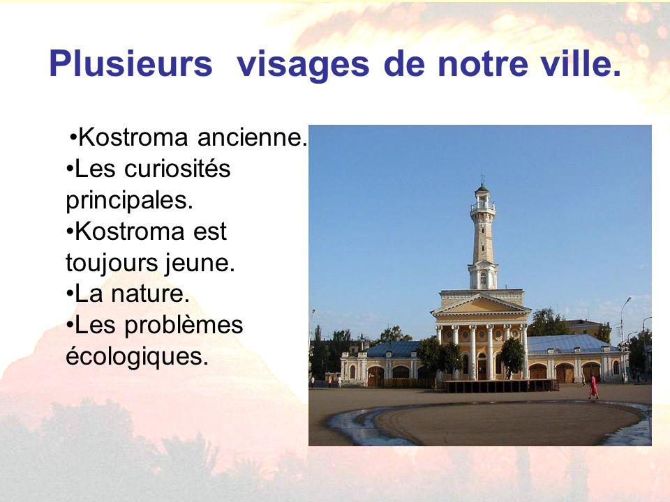 Plusieurs visages de notre ville. Kostroma ancienne. Les curiosités principales. Kostroma est toujours jeune. La nature. Les problèmes écologiques.