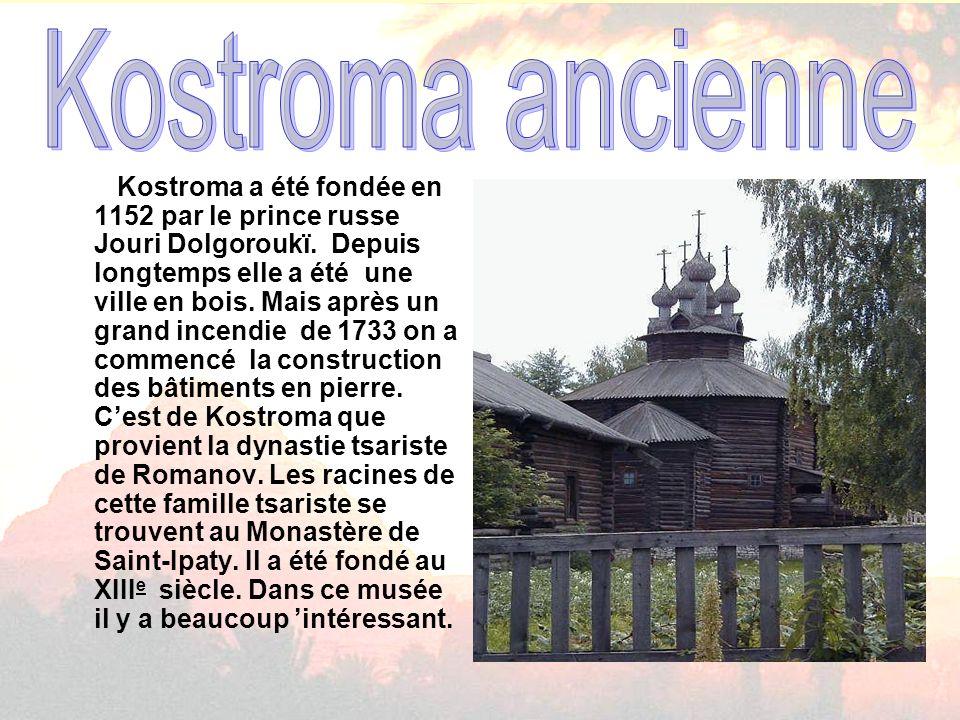 Kostroma a été fondée en 1152 par le prince russe Jouri Dolgoroukï. Depuis longtemps elle a été une ville en bois. Mais après un grand incendie de 173