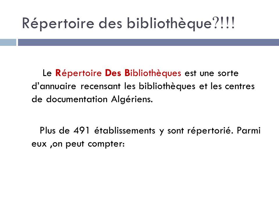 Répertoire des bibliothèque ?!!!