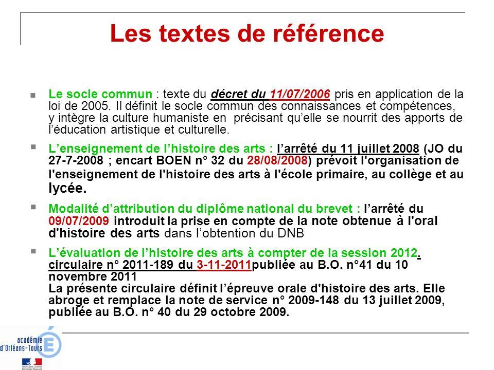 Les textes de référence Le socle commun : texte du décret du 11/07/2006 pris en application de la loi de 2005.