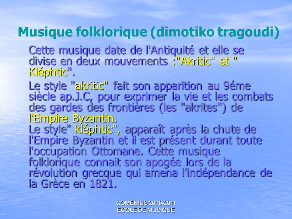 COMENIUS 2010-2011 ECOLE DE MUSIQUE Musique folklorique (dimotiko tragoudi) Cette musique date de l'Antiquité et elle se divise en deux mouvements :