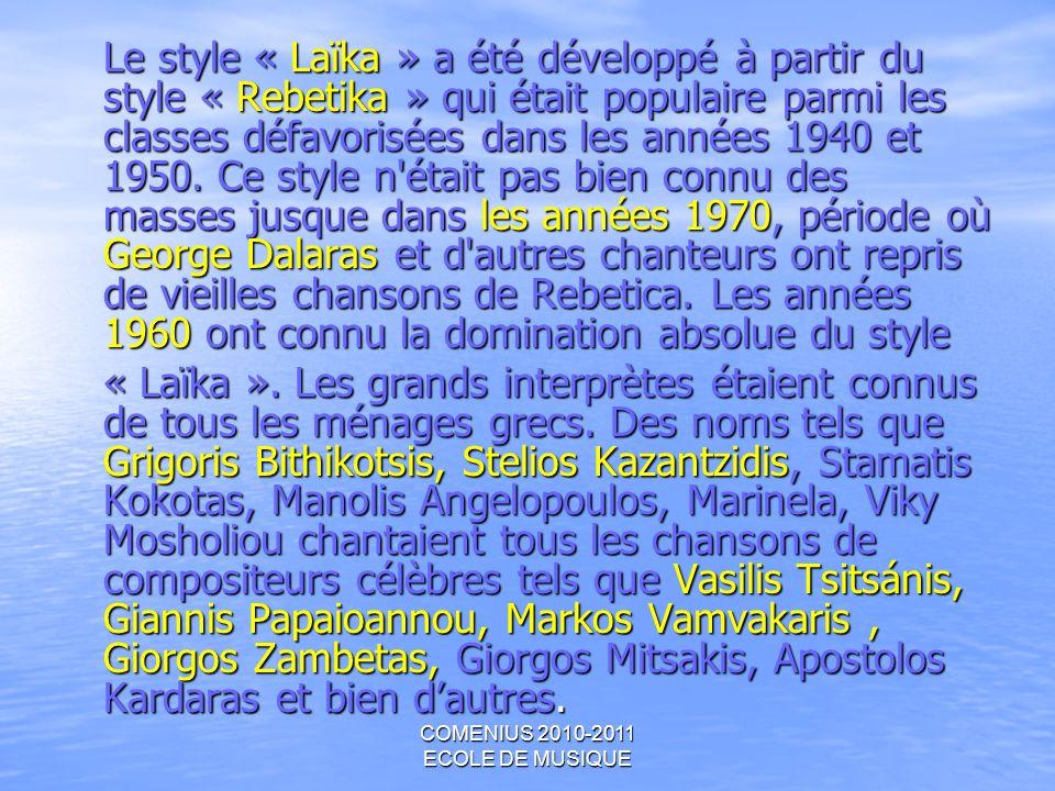 COMENIUS 2010-2011 ECOLE DE MUSIQUE Le style « Laïka » a été développé à partir du style « Rebetika » qui était populaire parmi les classes défavorisé