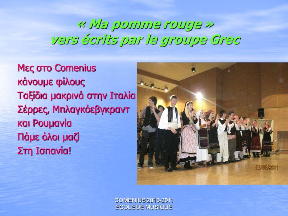 COMENIUS 2010-2011 ECOLE DE MUSIQUE « Ma pomme rouge » vers écrits par le groupe Grec Μες στο Comenius κάνουμε φίλους Ταξίδια μακρινά στην Ιταλία Σέρρ