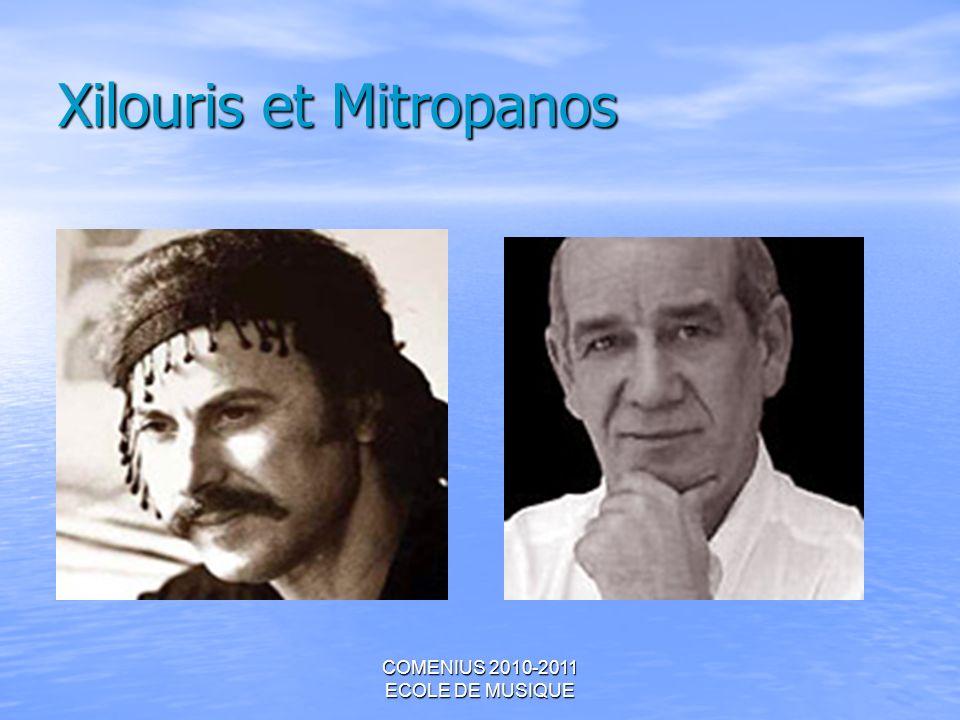 COMENIUS 2010-2011 ECOLE DE MUSIQUE Xilouris et Mitropanos