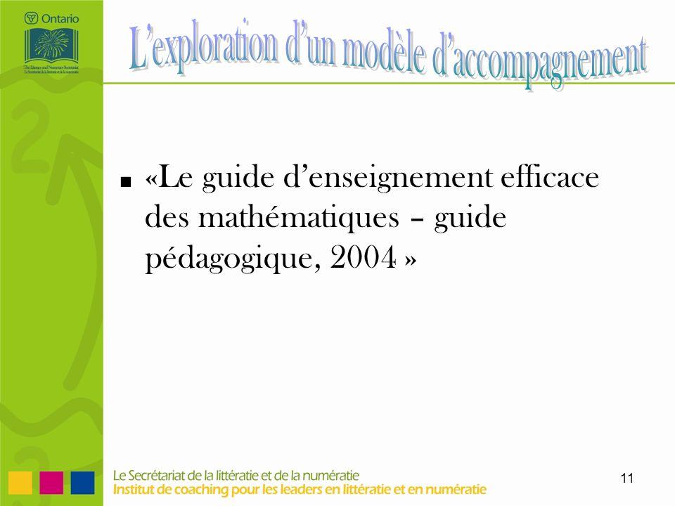 11 «Le guide denseignement efficace des mathématiques – guide pédagogique, 2004 »