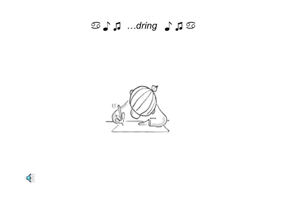 a …dring a