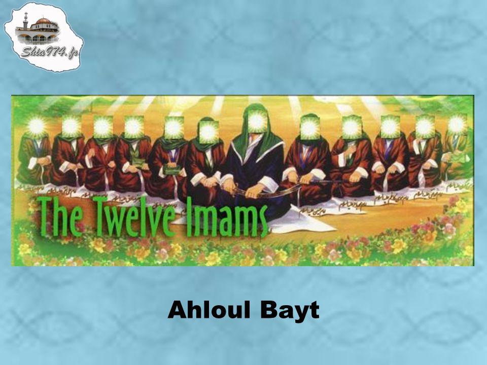 Ahloul Bayt