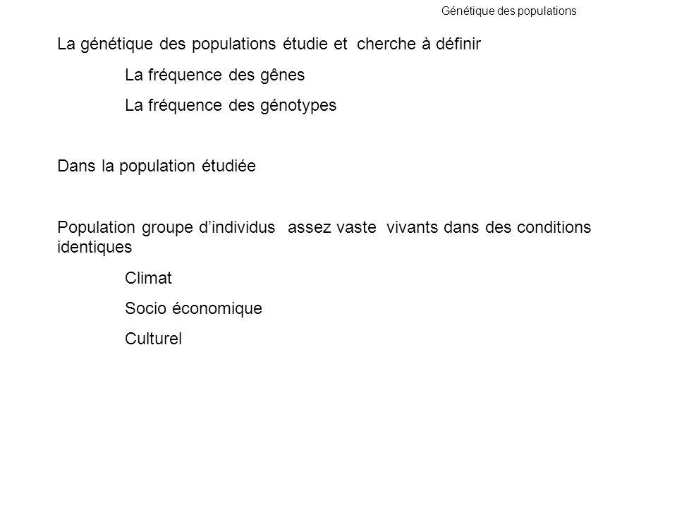 Génétique des populations La génétique des populations étudie et cherche à définir La fréquence des gênes La fréquence des génotypes Dans la populatio