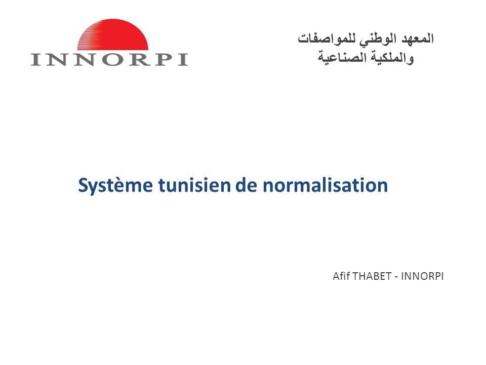 Système tunisien de normalisation Afif THABET - INNORPI المعهد الوطني للمواصفات والملكية الصناعية