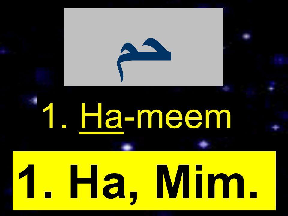 1. Ha-meem 1. Ha, Mim. حم