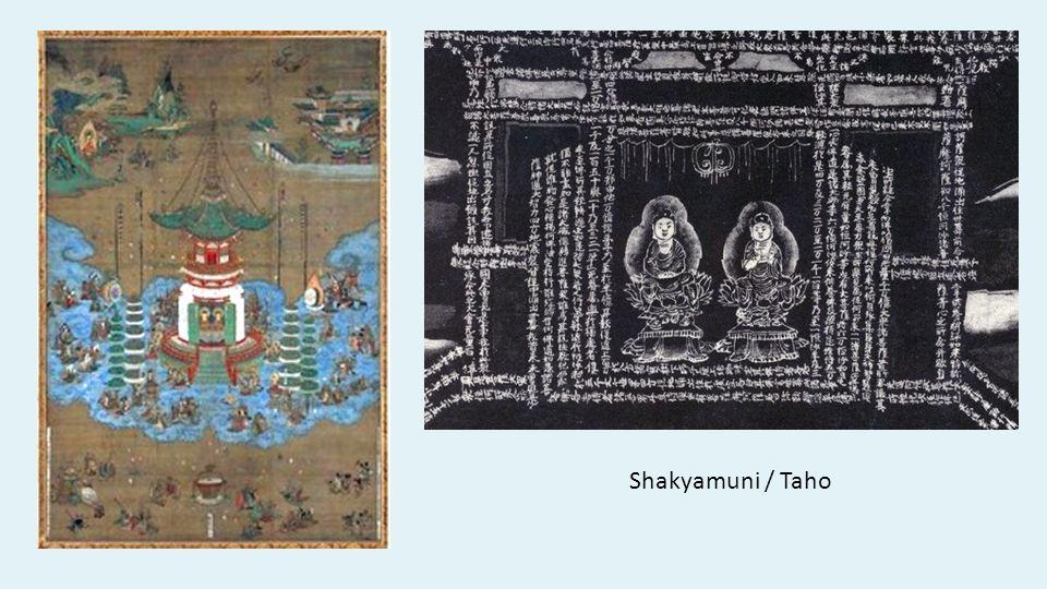 Shakyamuni / Taho