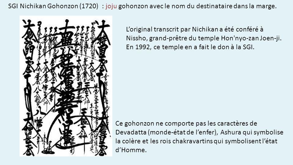 SGI Nichikan Gohonzon (1720) : joju gohonzon avec le nom du destinataire dans la marge.