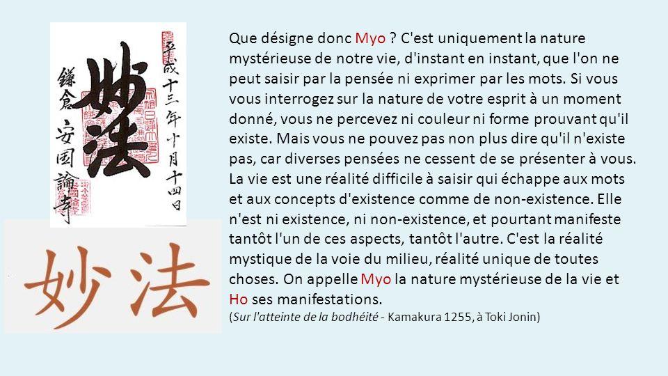 Que désigne donc Myo .