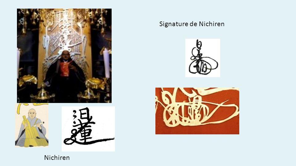 Signature de Nichiren Nichiren
