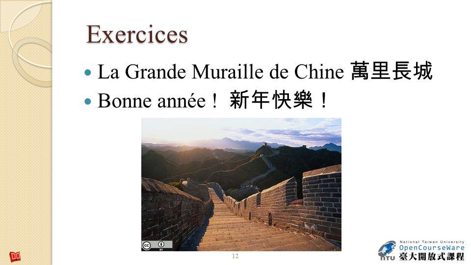La Grande Muraille de Chine Bonne année ! Exercices 12