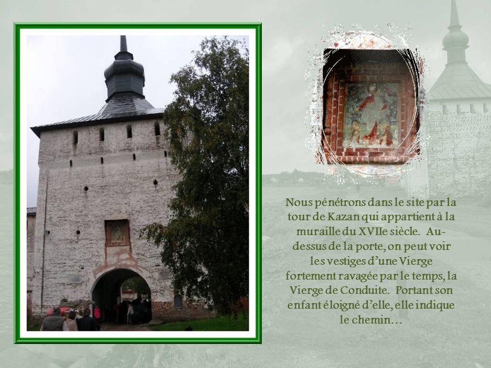 Le XVIe siècle fut particulièrement marqué par lampleur des nouvelles constructions.