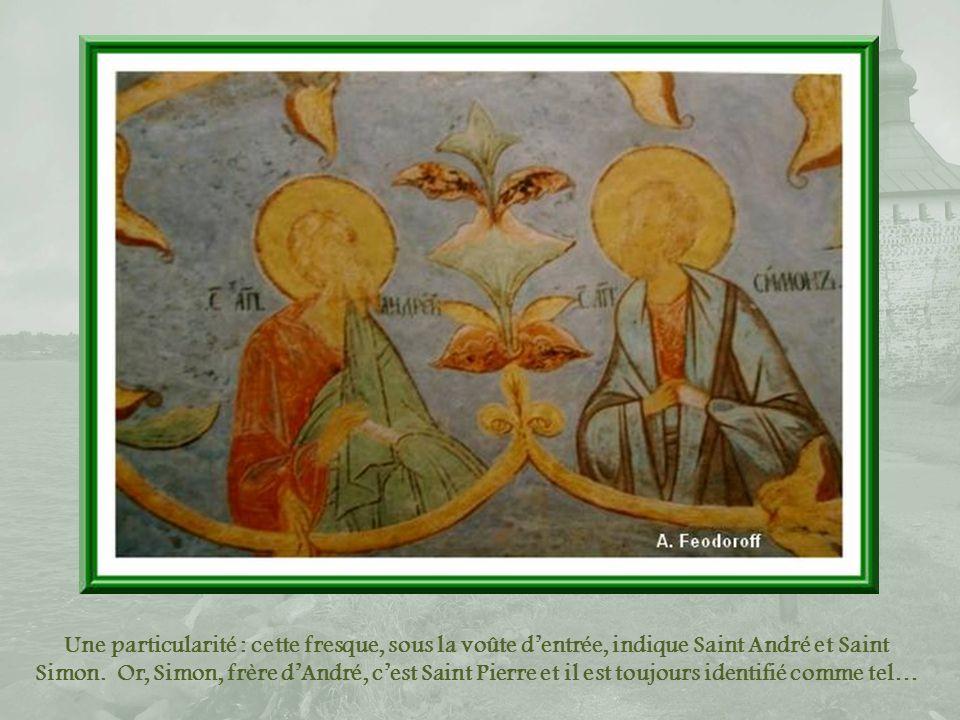 Par les portes Joyeuses (1523) dominées par léglise Saint-Jean- Climaque (1572), nous pénétrons dans la partie du monastère du début.