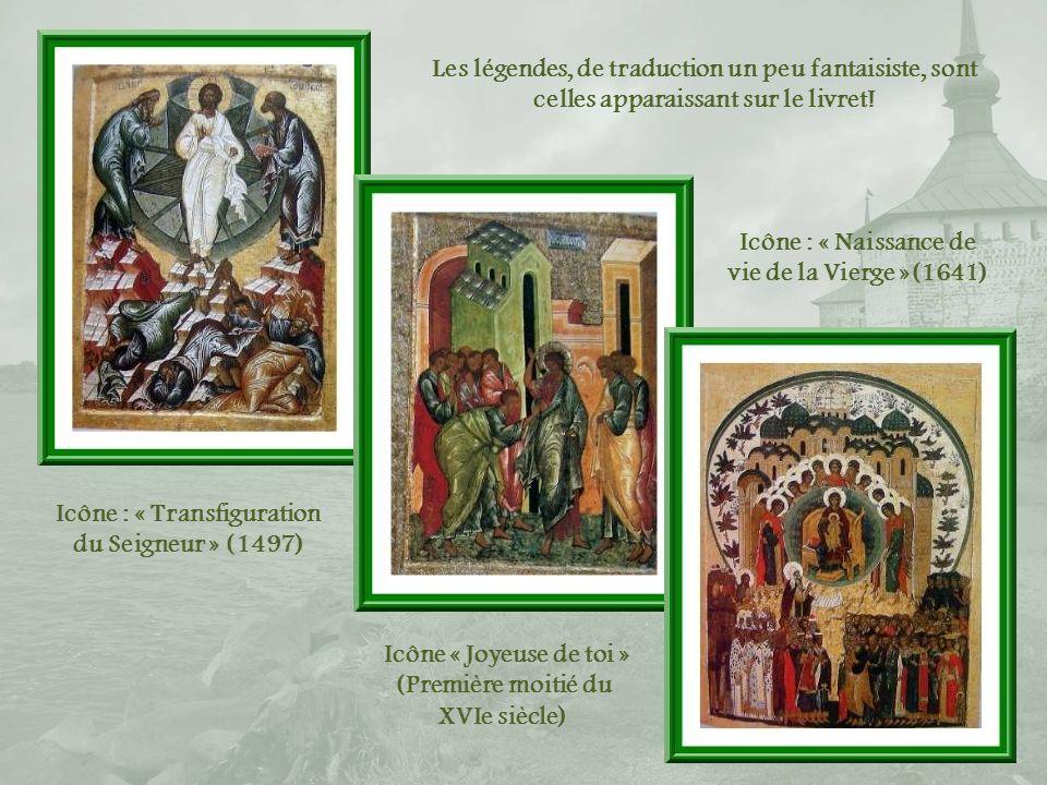 Ci-dessus, peintures de la Porte Sainte 1585 Fragment de l iconostase de l église Saint- Jean-Climaque (XVIe-XVIIIe siècles) A gauche, Grande porte de l iconostase de l église Saint -Jean- Climaque (XVIe siècle)