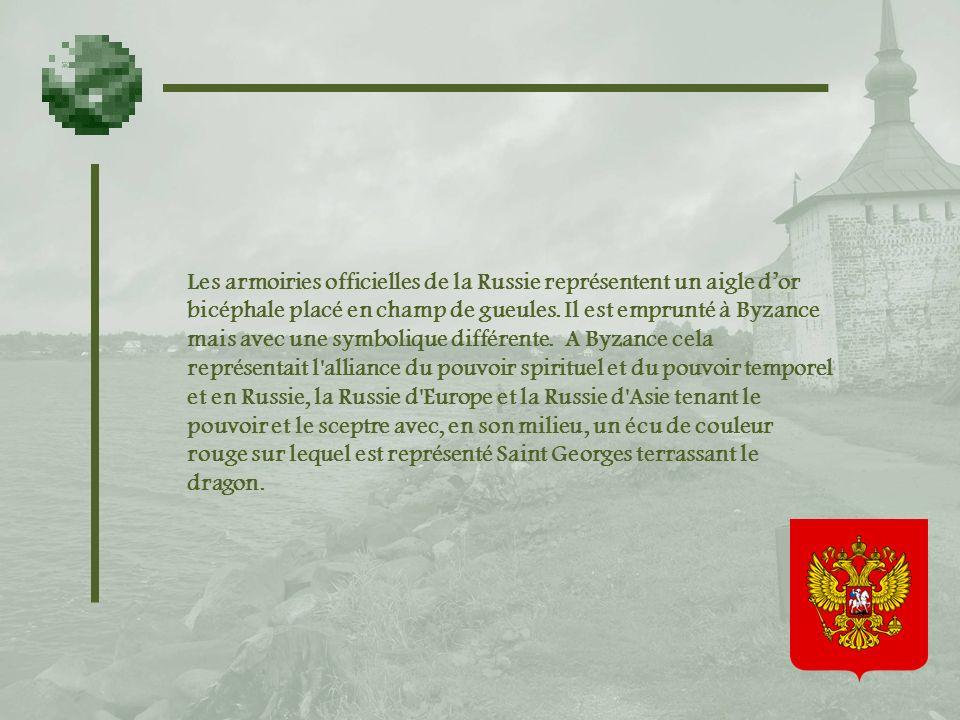 La principauté de Kiev fut le premier Etat russe organisé dans la région de lUkraine, la Biélorussie et une partie de la Russie actuelle, au IXe siècle.