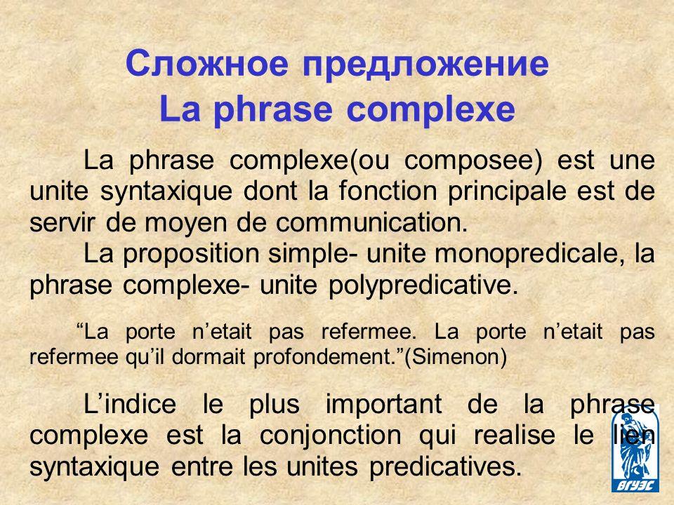 Сложное предложение La phrase complexe La phrase complexe(ou composee) est une unite syntaxique dont la fonction principale est de servir de moyen de communication.