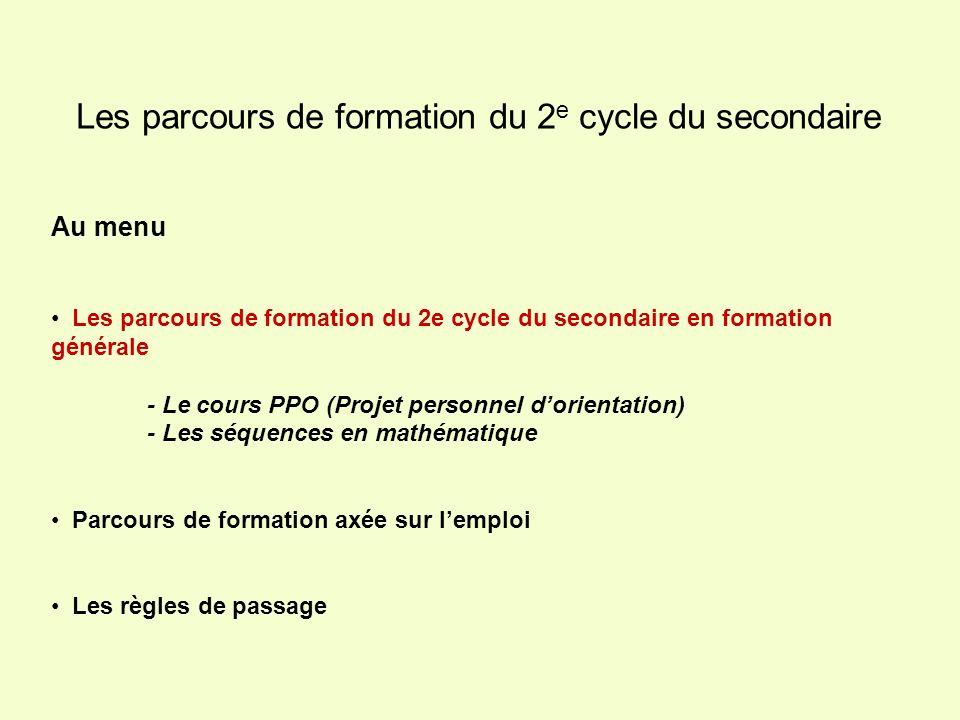 non admis Prolongement du 1 e cycle admis 1 e cycle du secondaire Services des ressources pédagogiques / CSMB / Michel Turcotte / octobre 2006