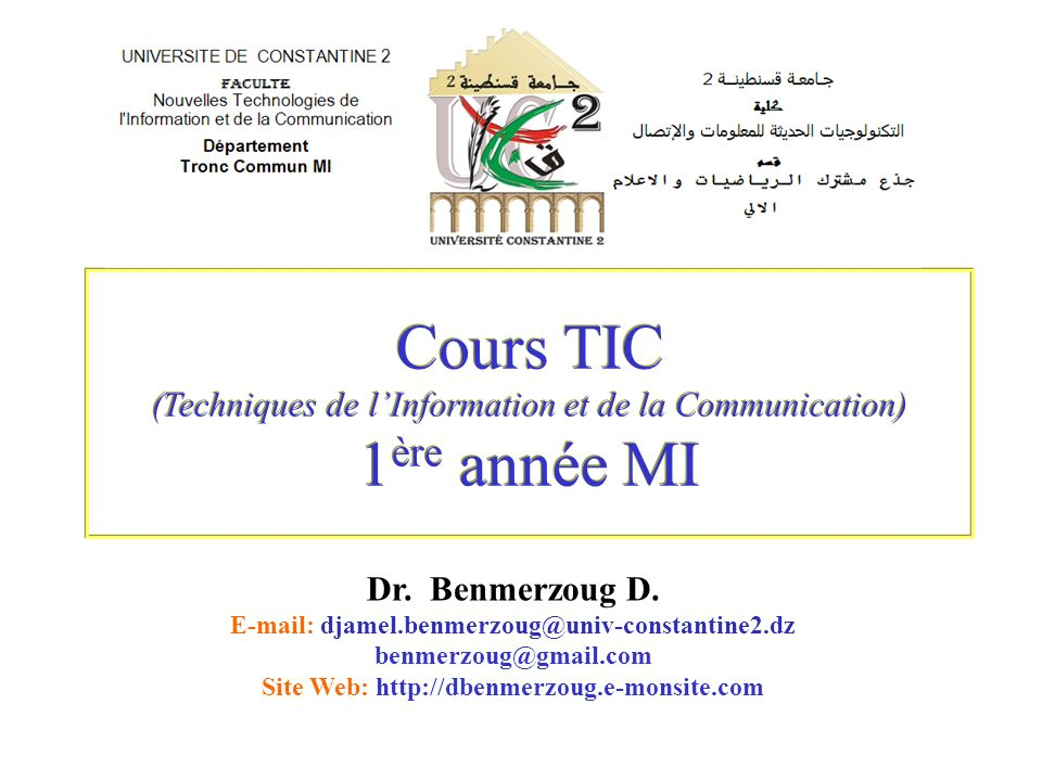 Introduction au langage HTML L élément TEXTAREA 2013/2014Cours TIC - 1ère année MI122 Tapez vos commentaires ici