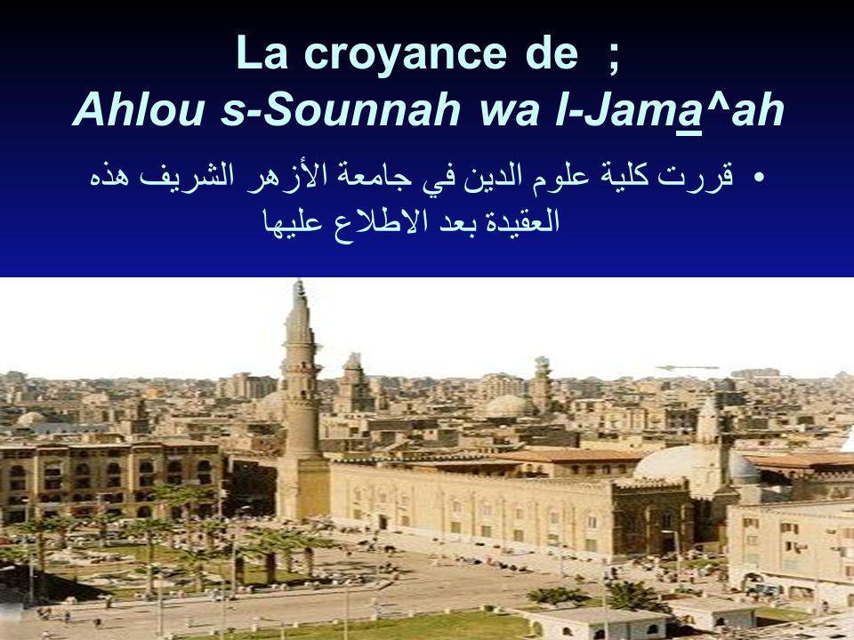 La croyance de ; Ahlou s-Sounnah wa l-Jama^ah قررت كلية علوم الدين في جامعة الأزهر الشريف هذه العقيدة بعد الاطلاع عليها