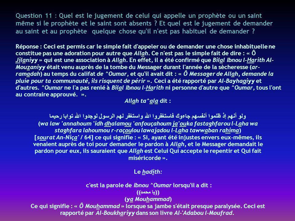 Question 11 : Quel est le jugement de celui qui appelle un prophète ou un saint même si le prophète et le saint sont absents .
