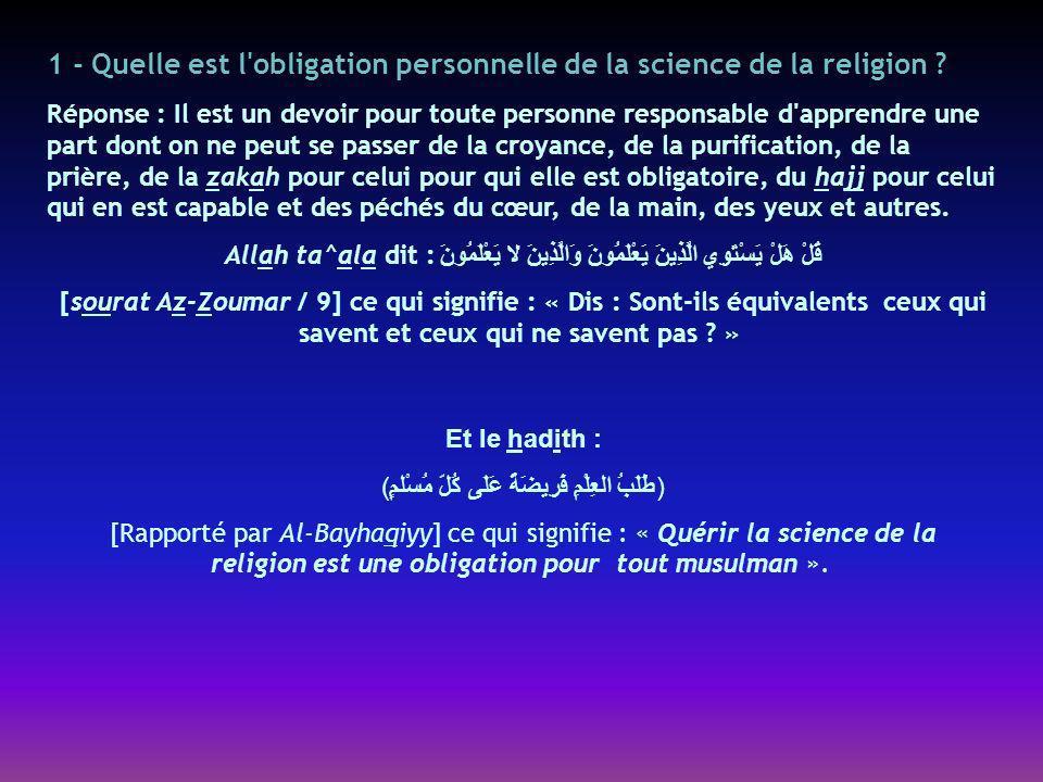 1 - Quelle est l obligation personnelle de la science de la religion .