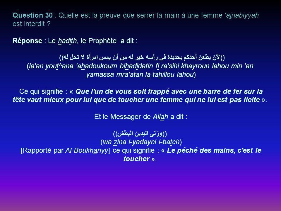 Question 30 : Quelle est la preuve que serrer la main à une femme ajnabiyyah est interdit .