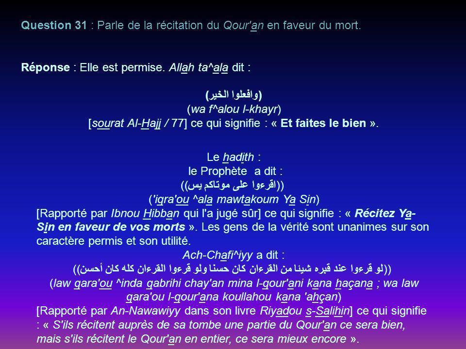 Question 31 : Parle de la récitation du Qour an en faveur du mort.