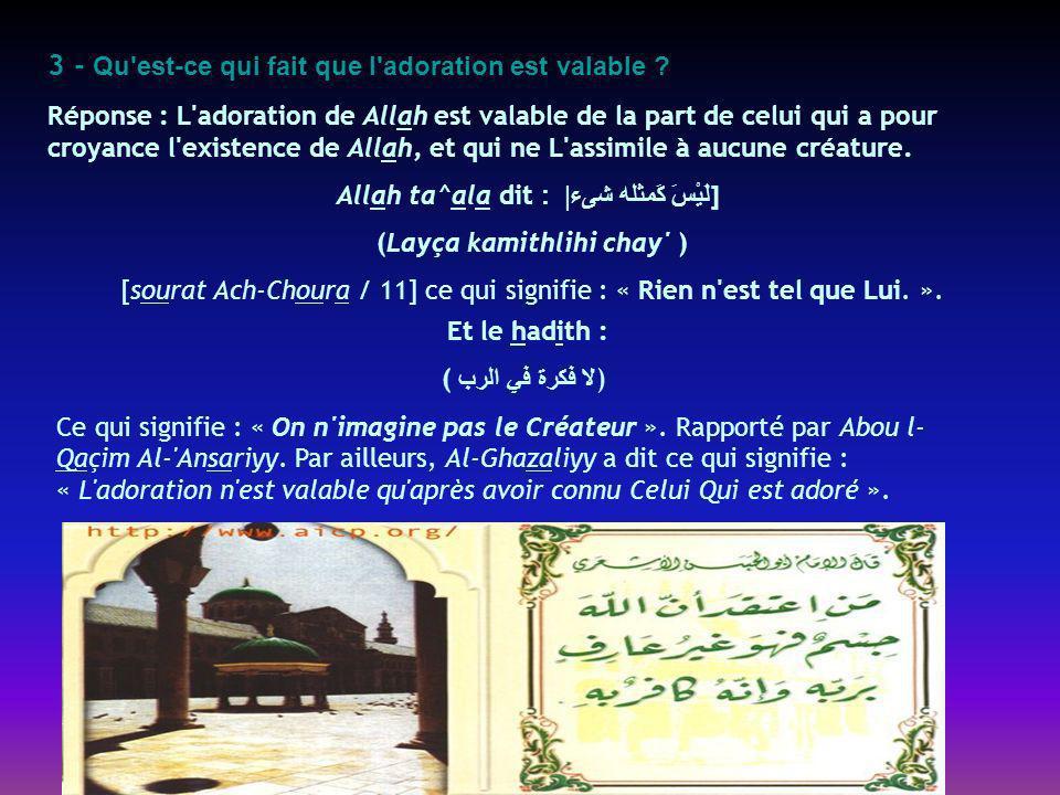 4 : Pour quelle raison Allah a-t-Il envoyé les messagers .