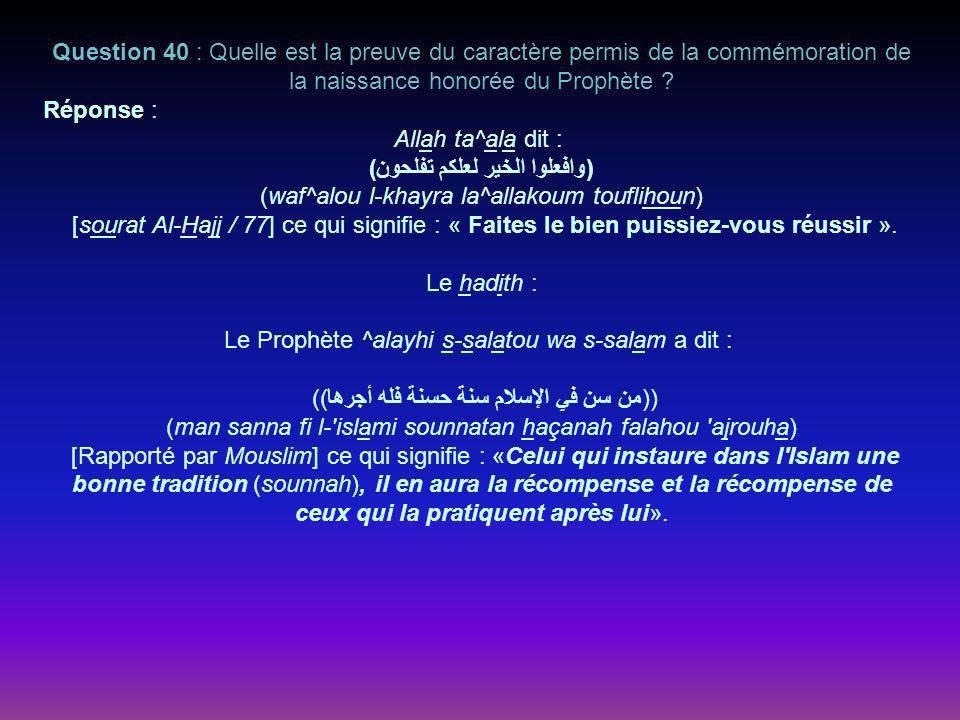 Question 40 : Quelle est la preuve du caractère permis de la commémoration de la naissance honorée du Prophète .