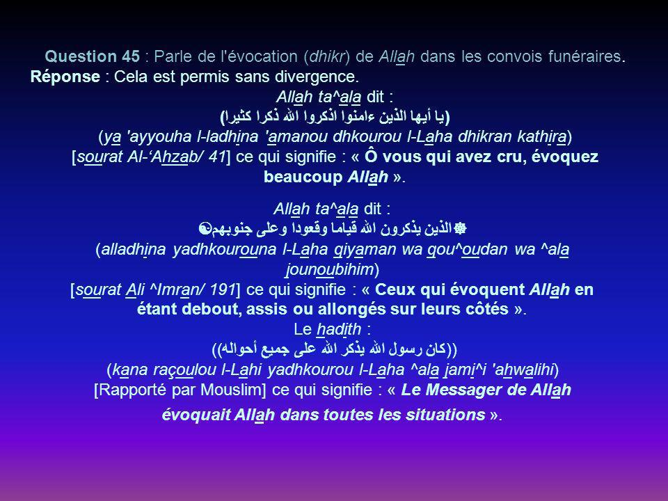 Question 45 : Parle de l évocation (dhikr) de Allah dans les convois funéraires.
