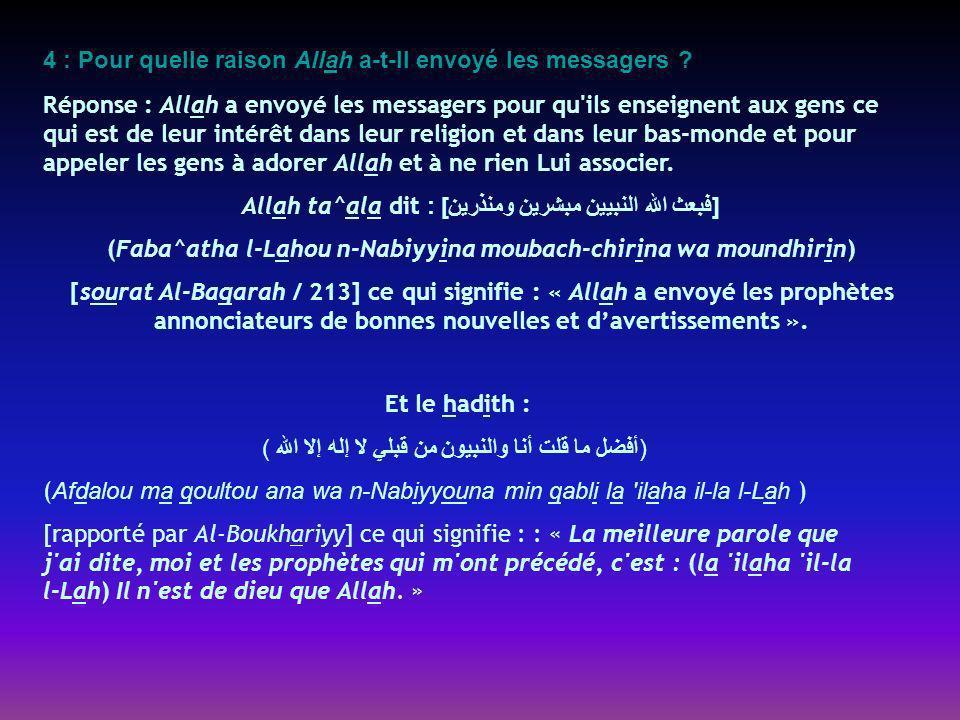 Question 15 : Explique le sens du hadith de la femme esclave (al-jariyah).