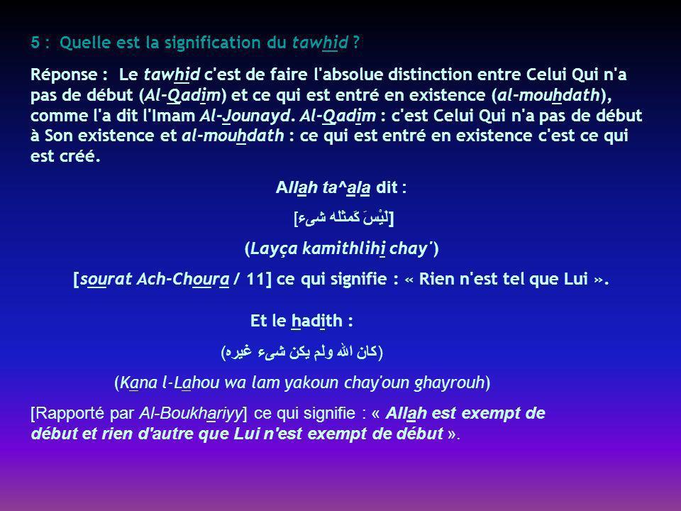 5 : Quelle est la signification du tawhid .