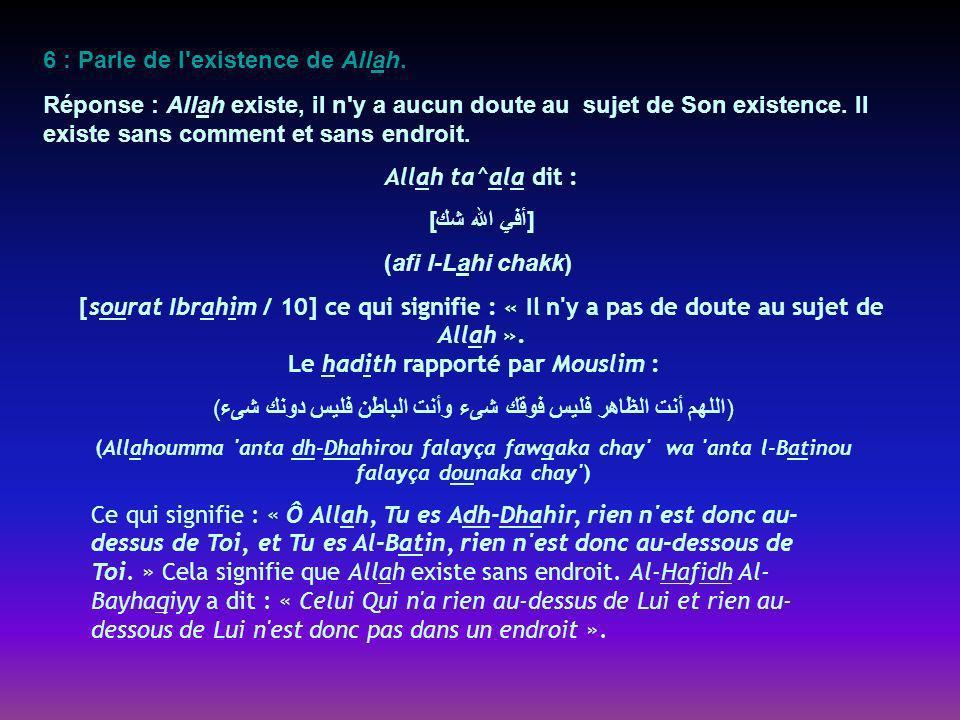 7 : Quelle est la signification de la parole de Allah : : ] (wa houwa ma^akoum aynama kountoum).