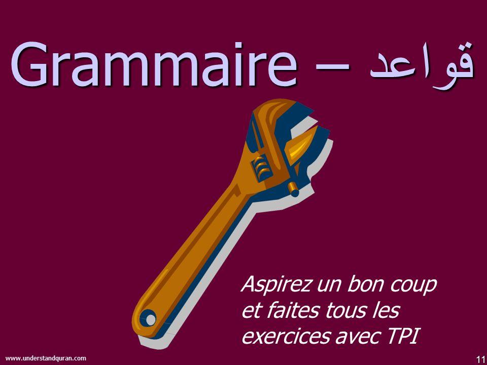 11 www.understandquran.com قواعد – Grammaire Aspirez un bon coup et faites tous les exercices avec TPI