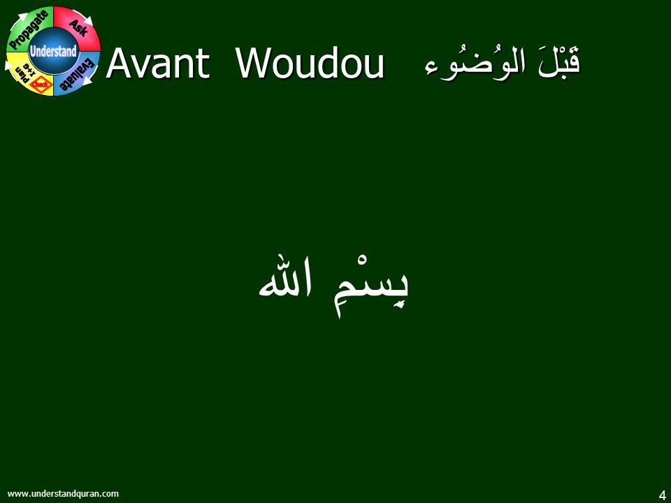 4 www.understandquran.com قَبْلَ الوُضُوء Avant Woudou بِسْمِ الله