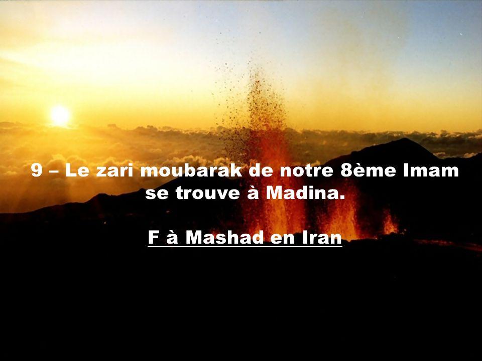 F à Mashad en Iran