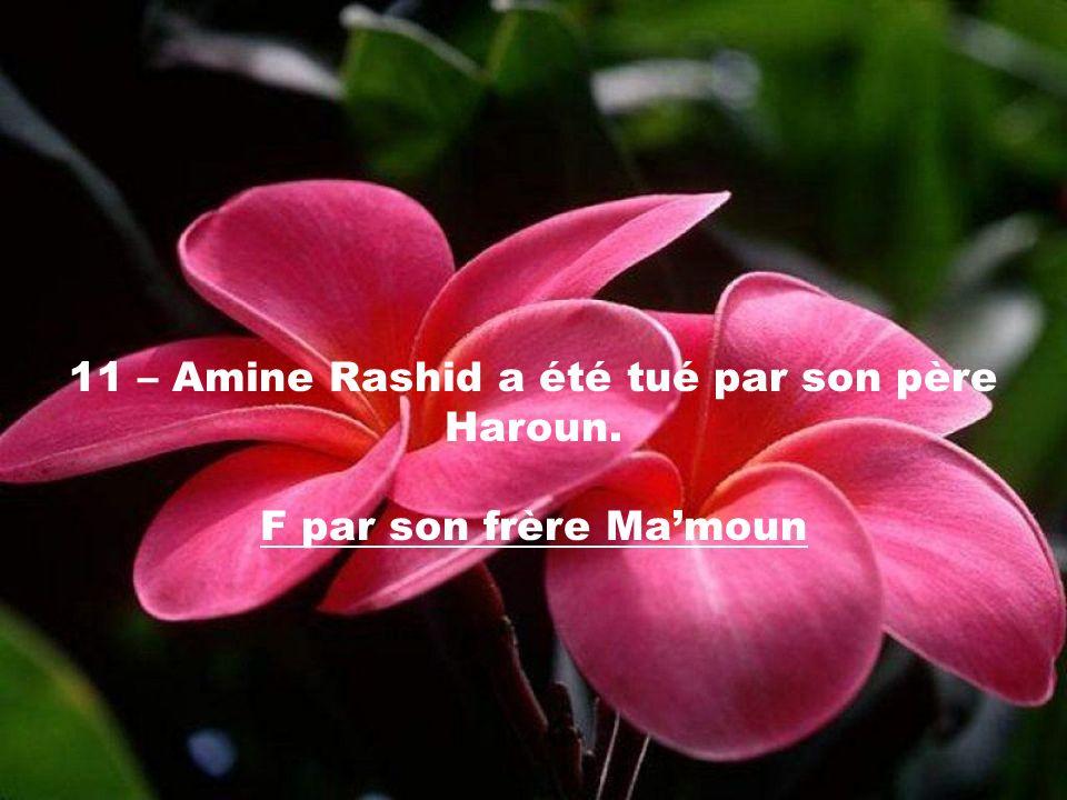 F par son frère Mamoun
