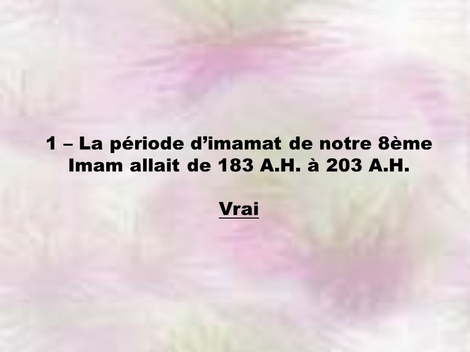 2 – Al-Hadi veut dire Celui qui donne beaucoup de Hadia (cadeaux).