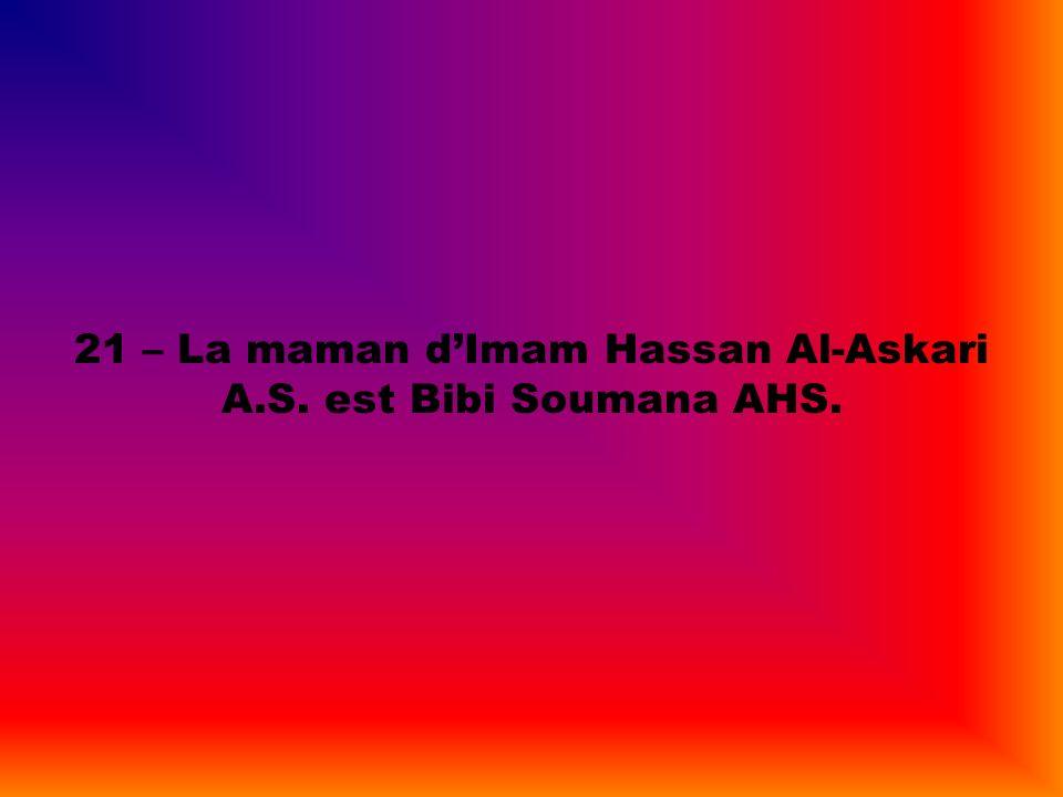 21 – La maman dImam Hassan Al-Askari A.S. est Bibi Soumana AHS.